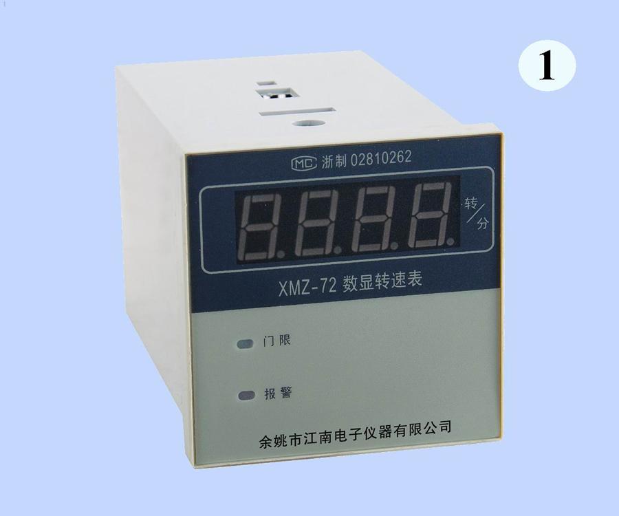 XMZ-72数显转速表