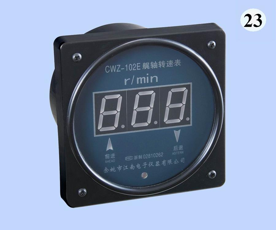 CWZ-102E艉轴转速表