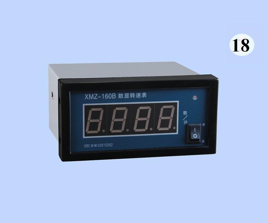 XMZ-160B数显转速表