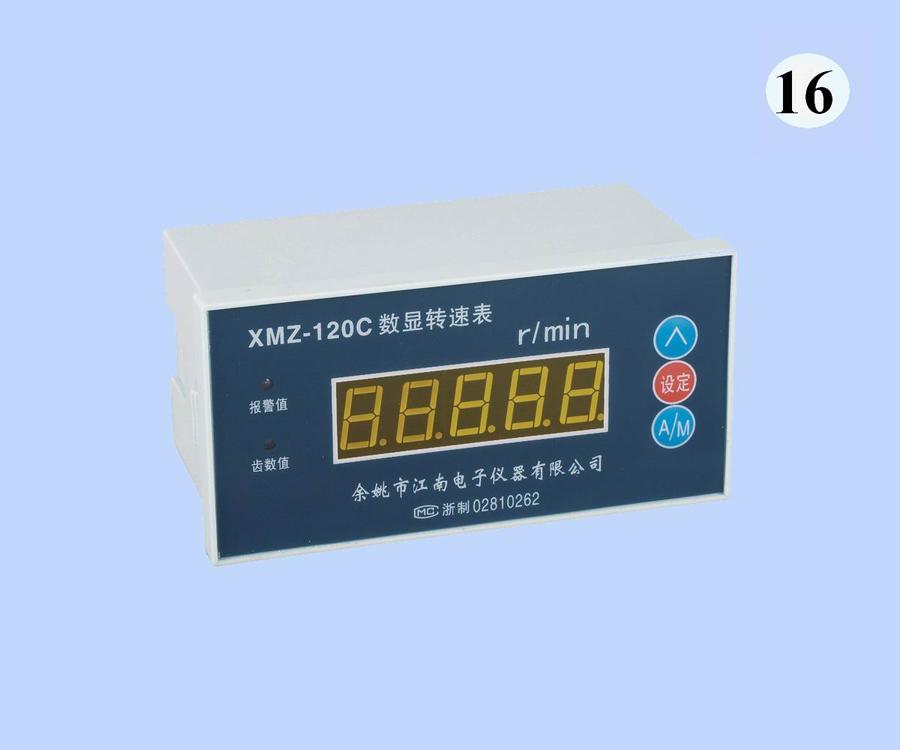 XMZ-120C数显转速表