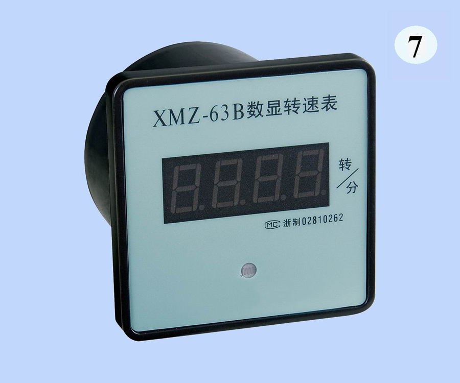 XMZ-63B数显转速表