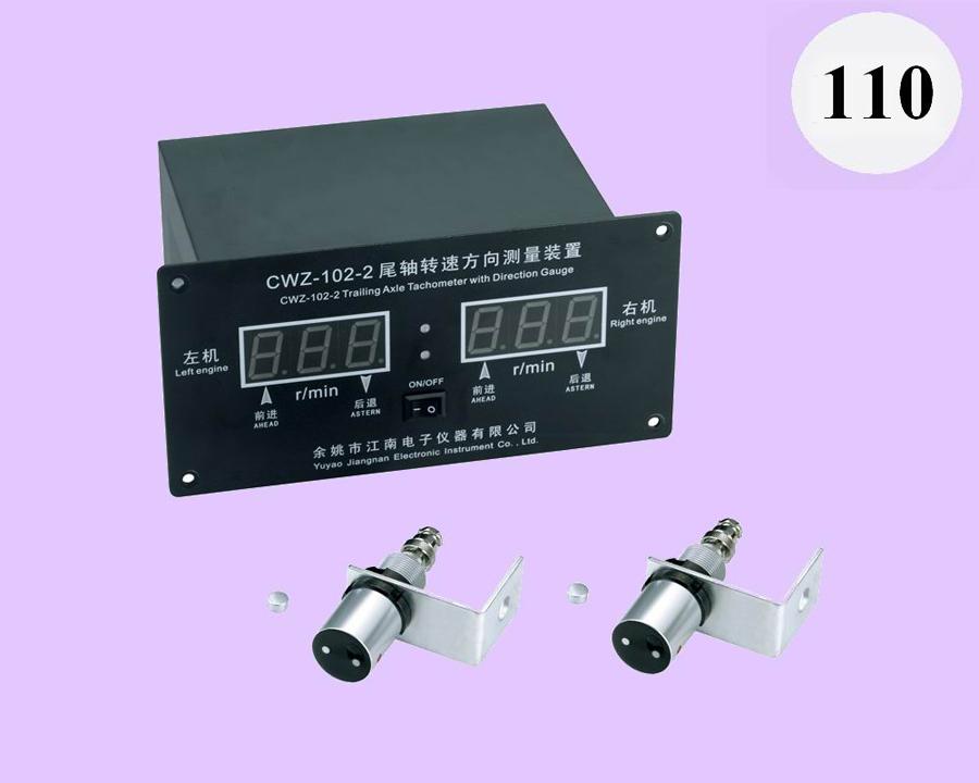 CWZ-102-2型艉轴转速方向测量装置(双机型)