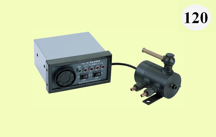 SL-1B漏油报警器、集油器
