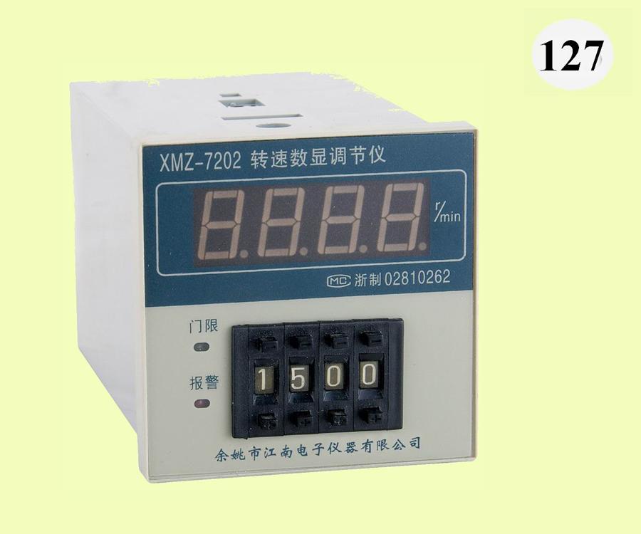 XMZ-7202转速调节仪