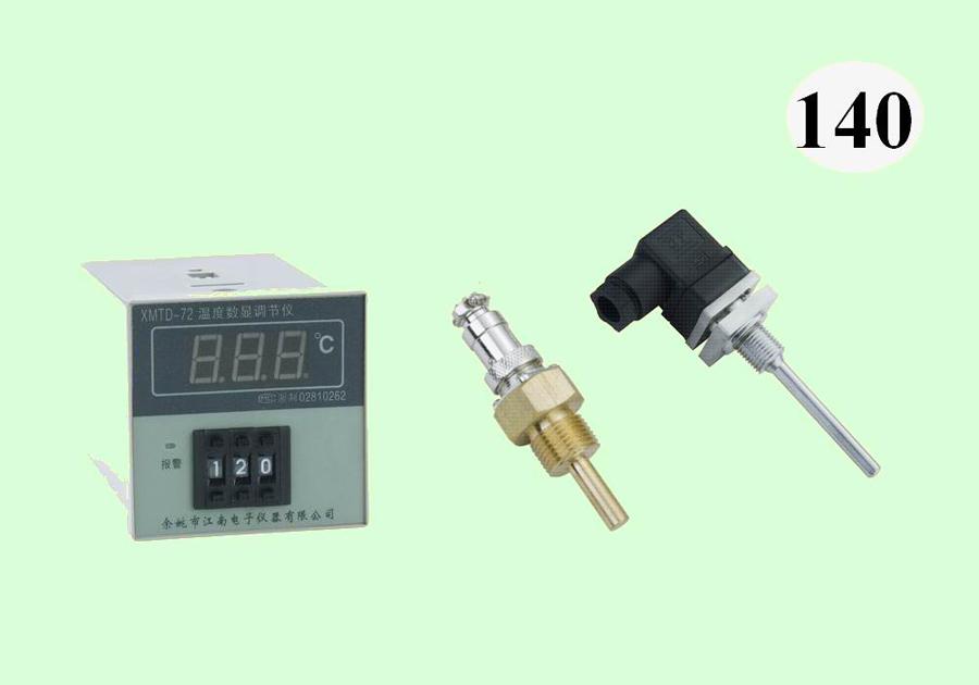 XMTD-72温度数显调节仪,配热敏电阻/Pt100温度传感器